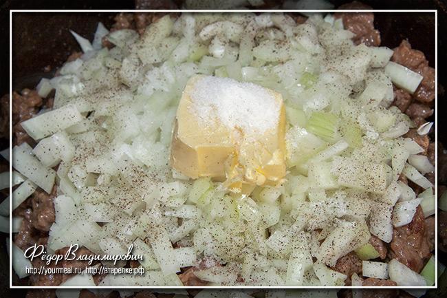 Мясо в ореховом соусе