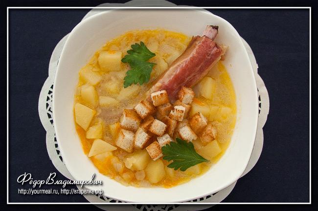 Гороховый суп на копченостях