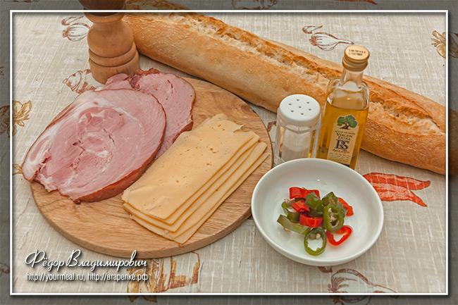 Бокадильо с ветчиной и сыром