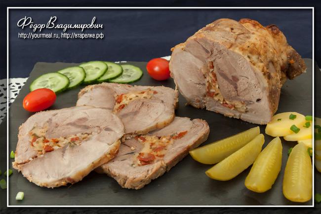 Запеченная свинина с начинкой из вяленых помидоров