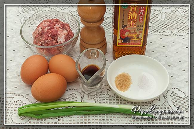 Яичные пельмени или клецки с фаршем