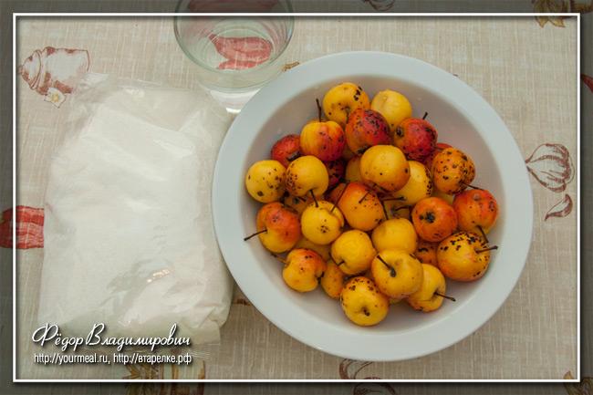 Варенье из райских яблок