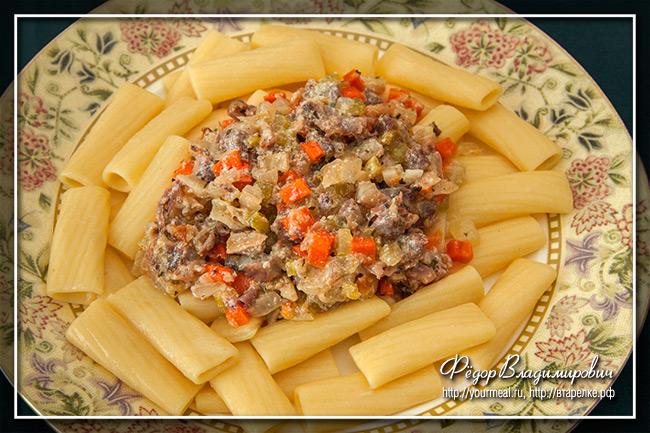 Говядина с овощами для пасты