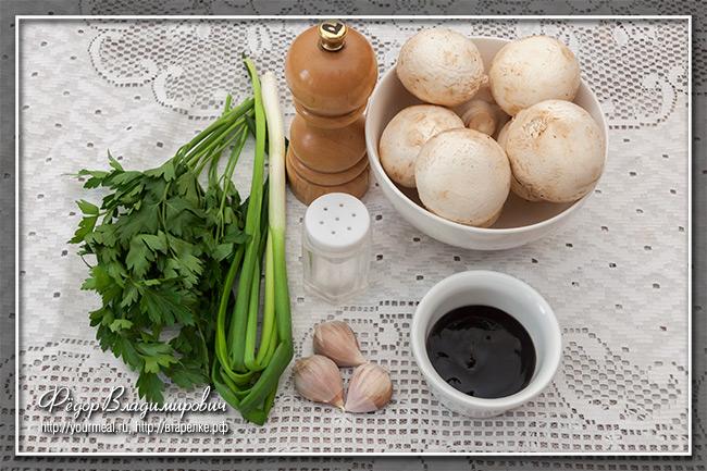 Грибы с чесноком в соусе терияки