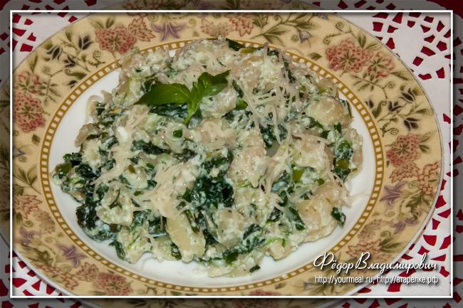 Сливочная паста по-флорентийски с зеленью