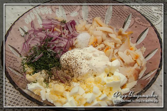 Салат из копченого окуня