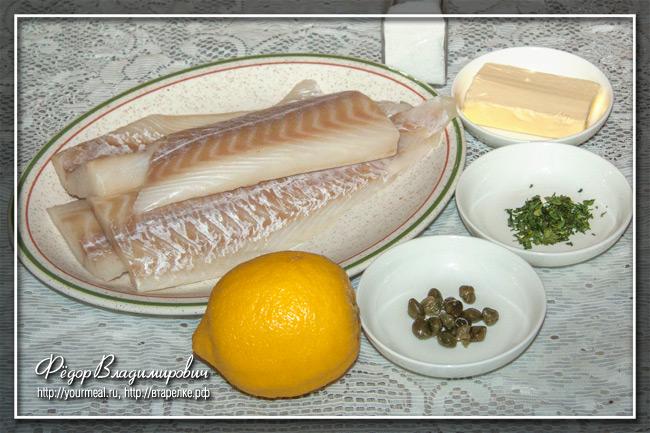 Запеченная треска с масляно-лимонным соусом