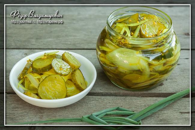 Маринованные огурцы «Хлеб и масло» Bread and Butter Pickles