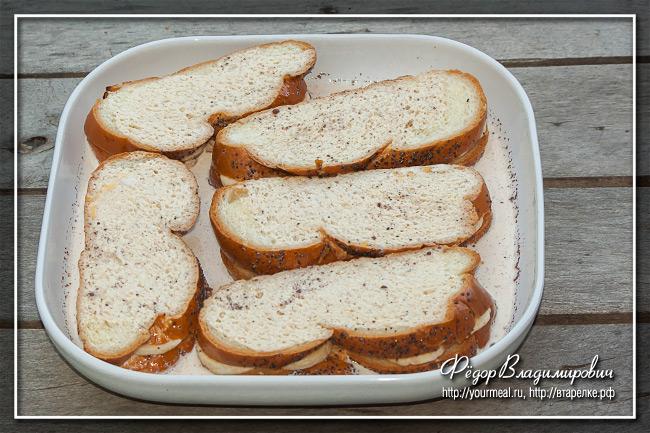 Французский тост с бананом