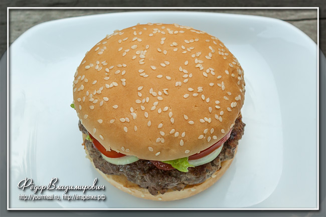 Классический воппер из Бургер Кинг