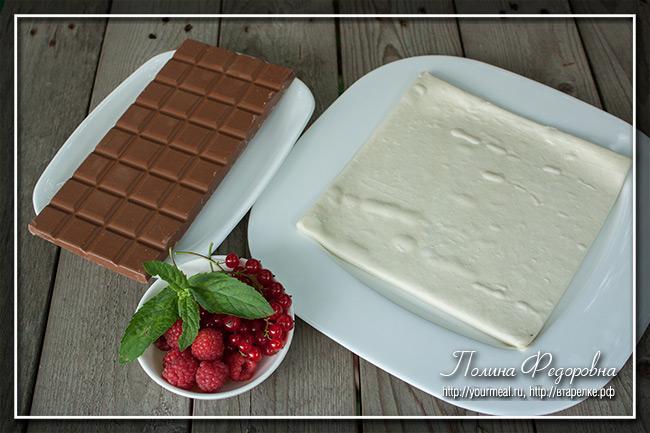 Пирог с шоколадом