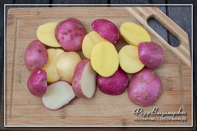 Марокканский запеченный картофель