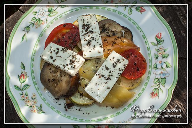 Запеченные овощи с фетой