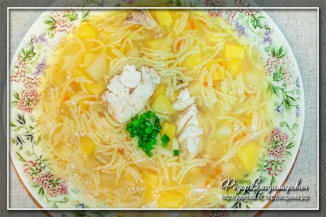 Картофельный суп с вермишелью