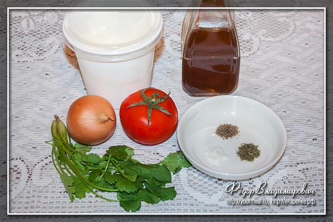 Деревенский сметанный соус с помидором