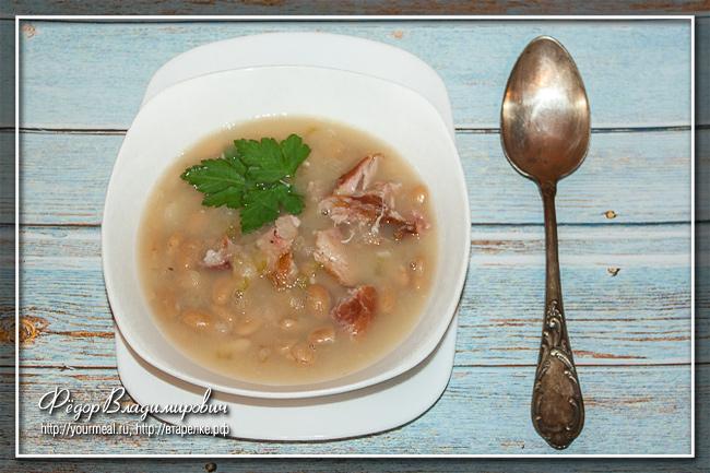 Знаменитый фасолевый суп Сената США
