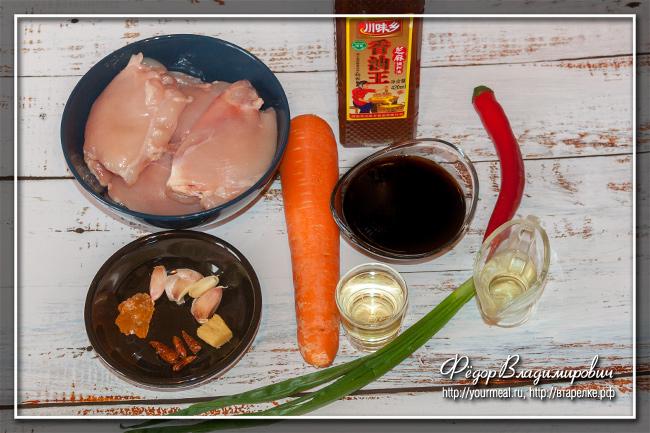 Самурай-острая курица в паназиатском стиле