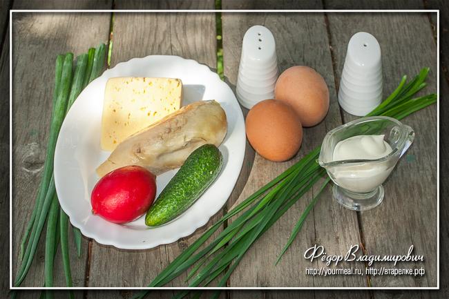 Паштет из курицы с сыром и зеленью
