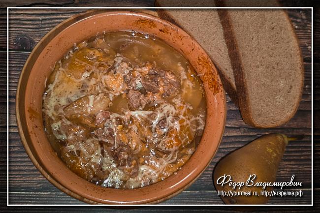 Мясная похлебка с грушами и сыром