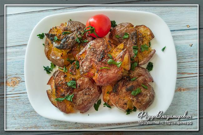 Раздавленный картофель