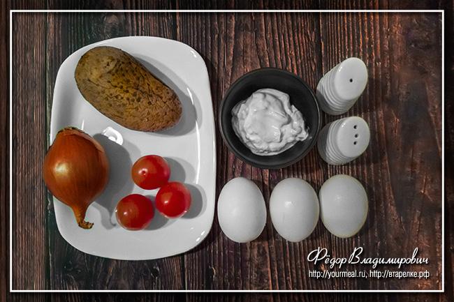 Мандирмак - дагестанский омлет с овощами