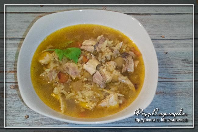 Малингатони (mulligatawny) - Индийский суп с рисом, карри и яблоком