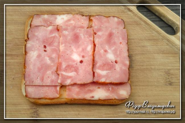 Баррос Харпа (Barros Jarpa) - знаменитый чилийский сэндвич с ветчиной и сыром