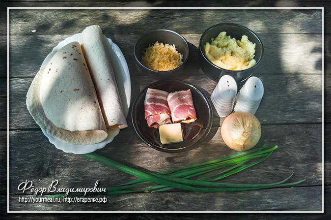 Кесадилья с картофелем и беконом