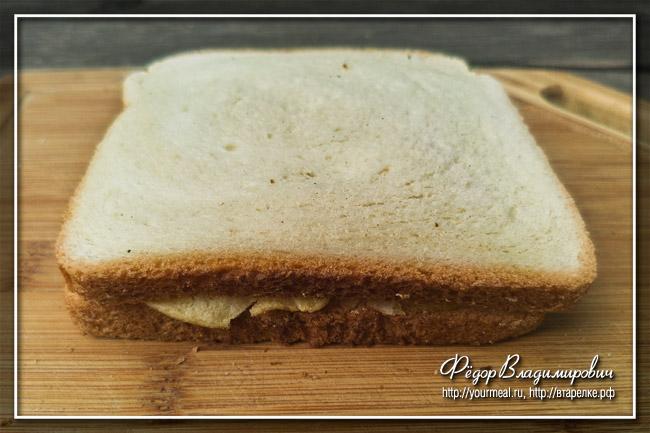 Хрустящий сэндвич