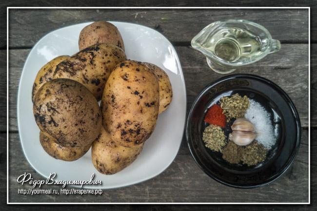 Запеченный картофель в средиземноморском стиле