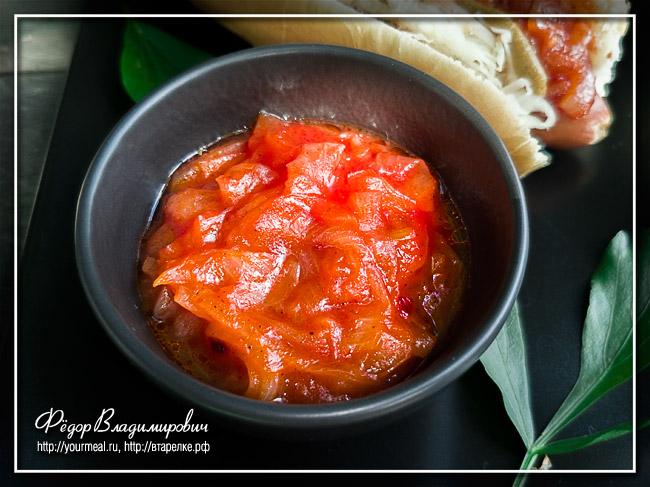 Луковый соус Pushcart Sauce
