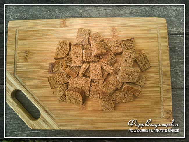 Салат BLT. Бекон, салат, помидор и хлеб