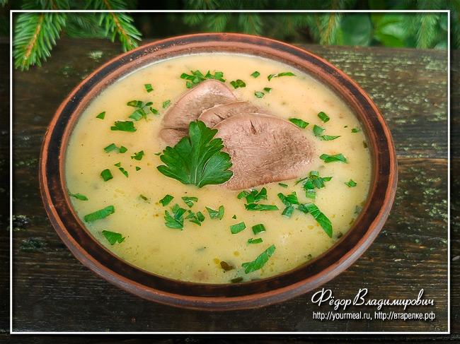 Соус или суп Берх